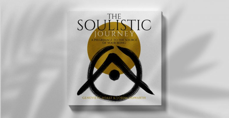 THE SOULISTIC JOURNEY